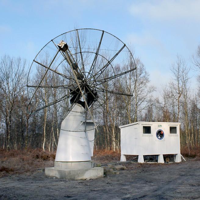 Antenne ORFEES – droits : Bertrand Flouret